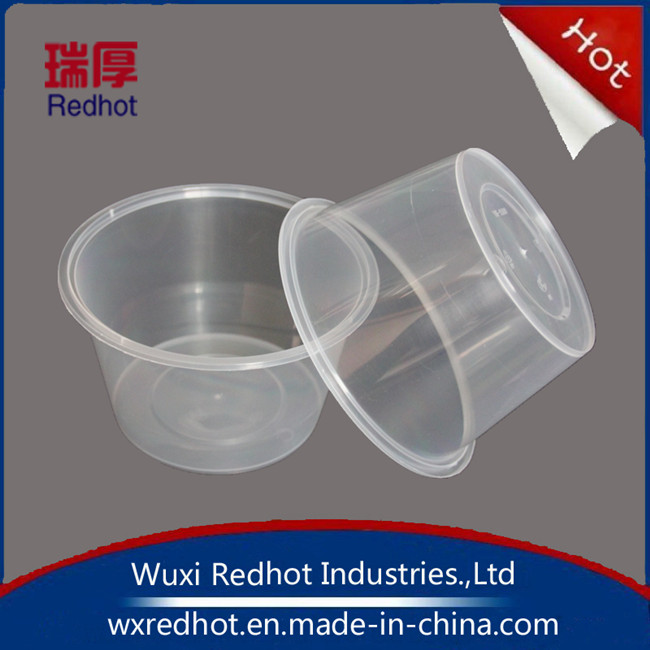 Microwave  PP Plastic Food Container (B1000)