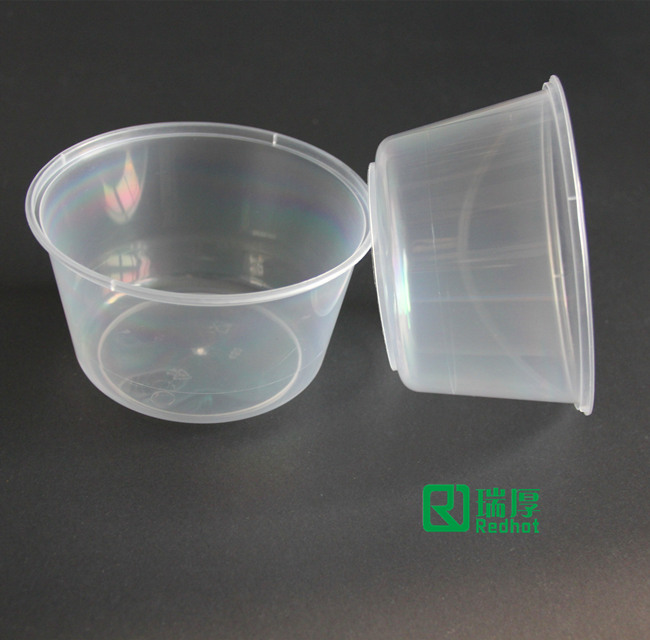 Food Container&Lid Microwaveable & Freezable Round Shape