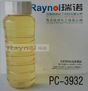 Potassium Oleate PC-3932