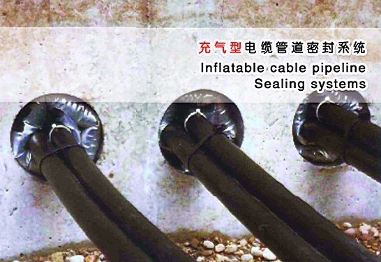 Pneumatic type cable pipe sealing system