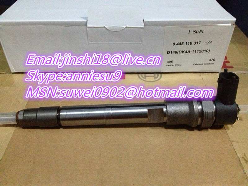 Bosch Common rail injector 0445110317 for NISSAN Paladin 2.5D
