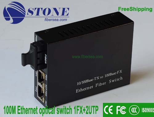 100M optical fiber ethernet switch 1FX+2UTP