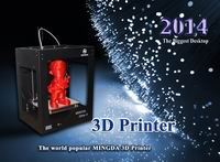 Mingda manufacturer 3 d printers with high precision