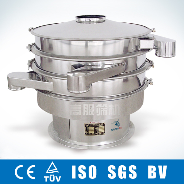 food grade vibration screen machine for food powder
