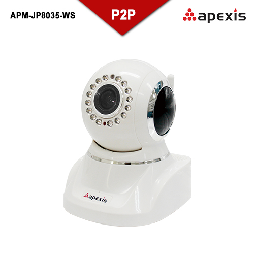 Apexis IP camera APM-JP8035-WS Wifi P2P DDNS cmos Pan/Tilt Motion detection