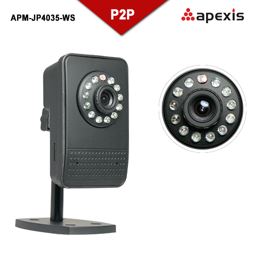 Apexis IP camera APM-JP4035-WS Wireless P2P DDNS CMOS