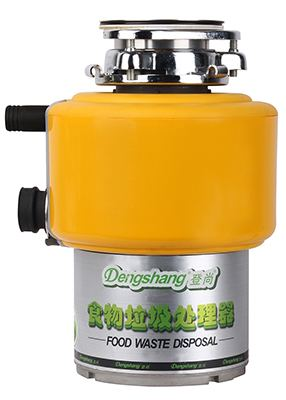 DSM560 Continuous Feed Food Waste Disposer
