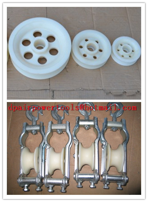 Best quality Cable Block, low price Cable Sheave,Cable Block