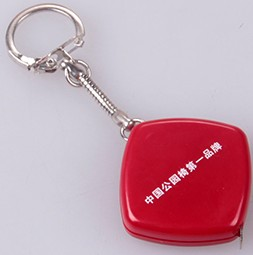 Mini plastic promotional tape measure with key chain
