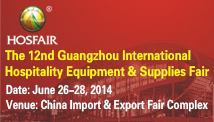 The 12th Guangzhou International Hotel Equipment & Supplies Fair will be held in June