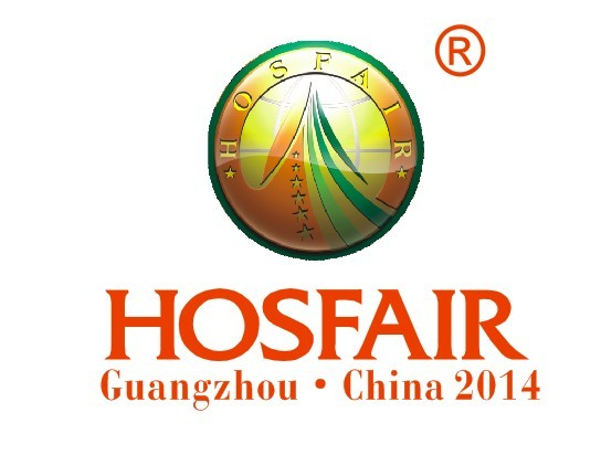 2014 the 3rd Shenzhen International Hospitality Equipment & Supplies fair will be held on Oct. 14-16 in 2014