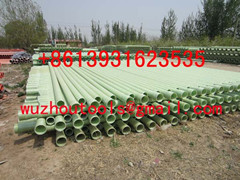 Fibreglass Pipe Wind Tube FRP Pipe china MANUFACTURER