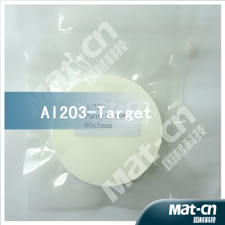 High density and high uniformity  Al2O3 target-Alumina target