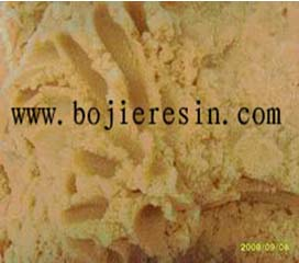 Mix bed resin MB75