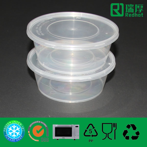Clear Plastic Food Container with Lids 300ml