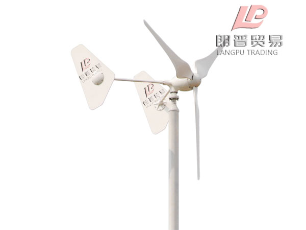 Airforce 2.0 (1KW WT) Horizontal-Axis Wind Turbine
