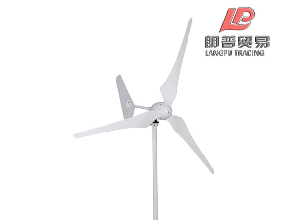 Airforce 2.0L (1KW WT) Horizontal-Axis Wind Turbine