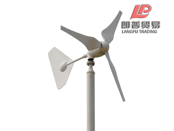 Airforce 4.1 5KW Horizontal Wind Turbine