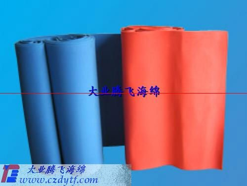 Sound Absorbing Foam Mat,Color Muffler Foam