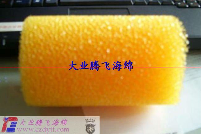 Polyester Filter Sponge,Foam Sheet ,Filter Sponge