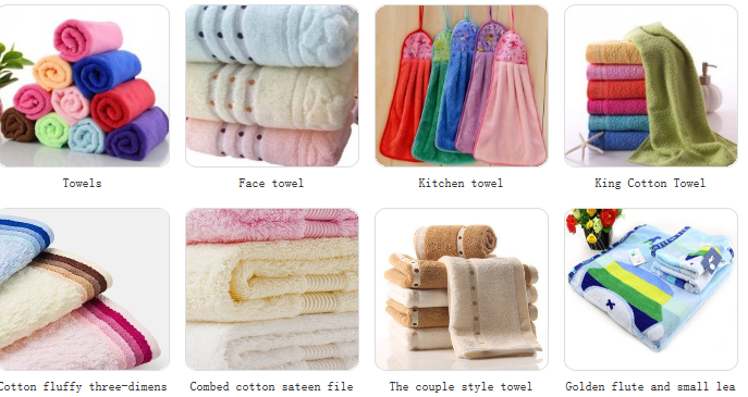 Hand towel, and Face towel, Bath Towel, Beach Towel, Microfiber Towel, Bamboo Towel, Kids hooded Towel and Children's Garments.