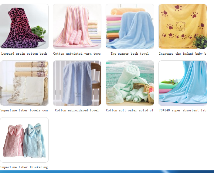 Hand towel, and Face towel, Bath Towel, Beach Towel, Microfiber Towel, Bamboo Towel, Kids hooded Towel and Children's Garments