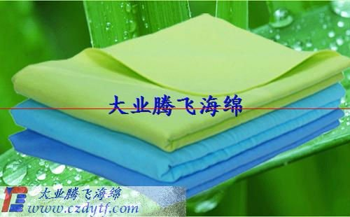 colorful PVA chamois sponge/PVA Towel/pva drying towel