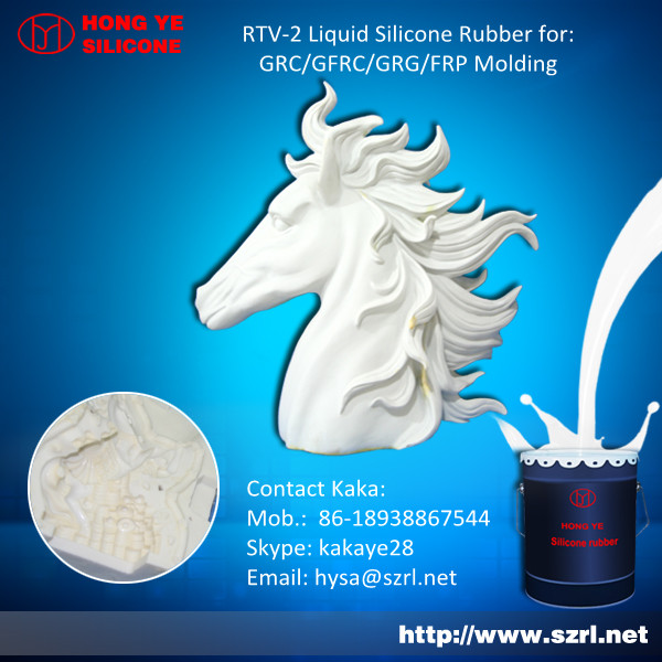 GRC/GFRC/GRG/FRP Molding Silicone Rubber Compounds with Low Shrinkage and High Tear Strength