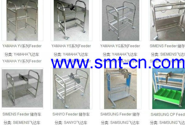 Yamaha YS feeder cart