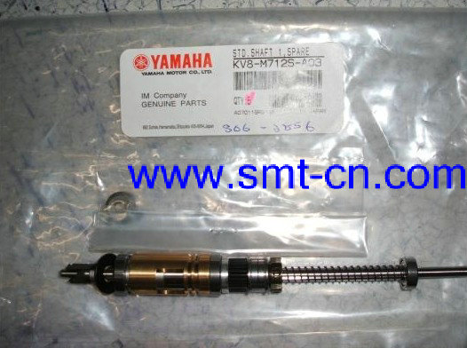 Yamaha Shaft KM9-M7106-00X