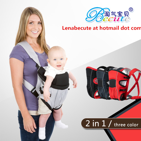 Baby Carrier 2 in 1 BB001