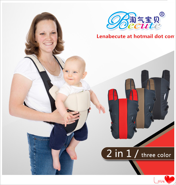 Baby Carrier 2 in 1 BB005