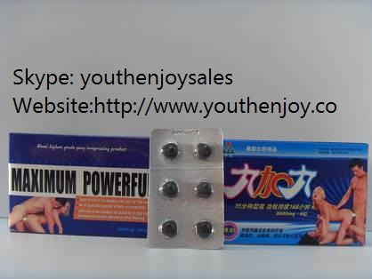 Maximum Powerful Male Enhancement Pills