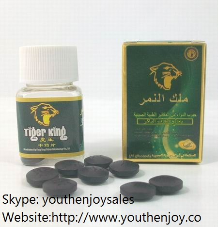 Tiger King Sex Tablets for Man With Bottle Package