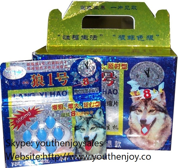 Wolf No.1 Sex Drugs Box Package Version