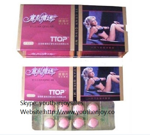 Yiluan Qingmi Sex Tablets Adult Tablets
