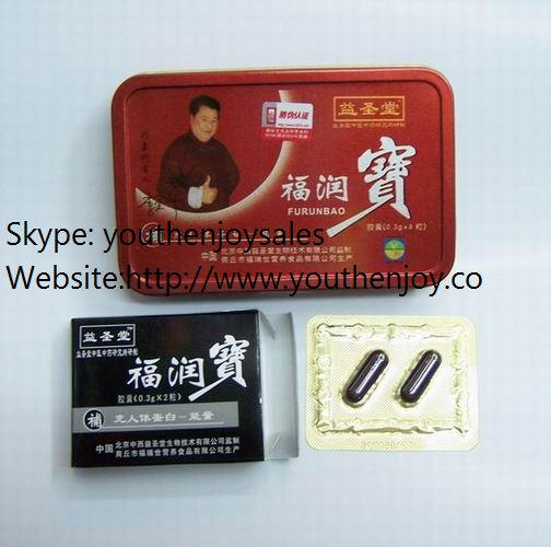 Furunbao Herbal Sex Herb Enhancement Medicine Capsule
