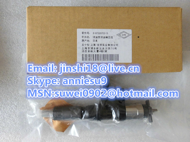 Bosch Denso Delphi Caterpillar Perkins Siemens Zexel genuine engine parts