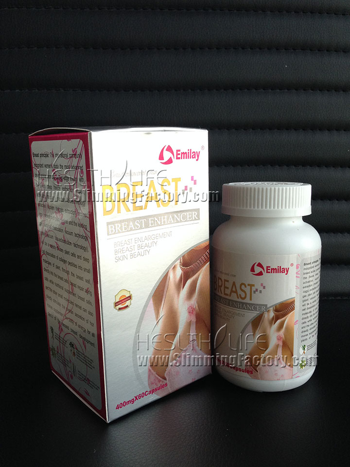 Emilay Breast Enhancer,breast fullness product