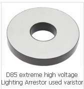 ↓  Product Catalog 	  D85 extreme high voltage Lighting Arrestor used varistor