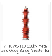 YH10W5-110 110kV Metal Zinc Oxide Surge Arrester for Substation