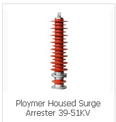 Ploymer Housed Surge Arrester 39-51KV