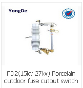 PD2(15kv-27kv) Porcelain outdoor fuse cutout switch