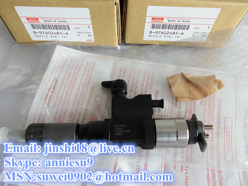 Bosch Denso Delphi Caterpillar Perkins Volvo Penta Zexel genuine engine parts
