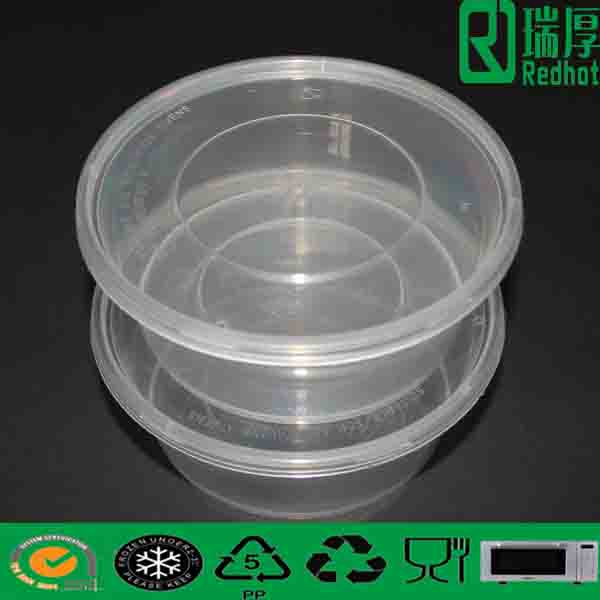 Plastic Food Storage Microwaveable Container 300ml