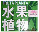 1box FRUTA PLANTA Diet Pills FREE SHIPPING