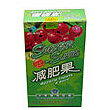 1box Super Slim Pomegranate FREE SHIPPING