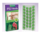 2boxes p57 hoodia slimming free shipping