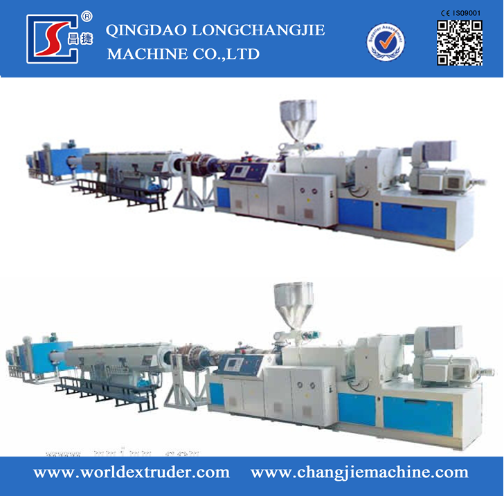 PVC Multifunctional Huge Calibre Pipe Production Line