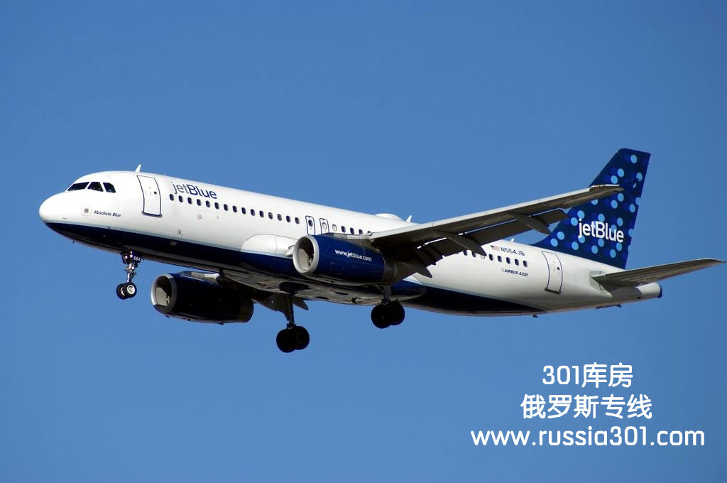air transportation to Russia with customs clearance